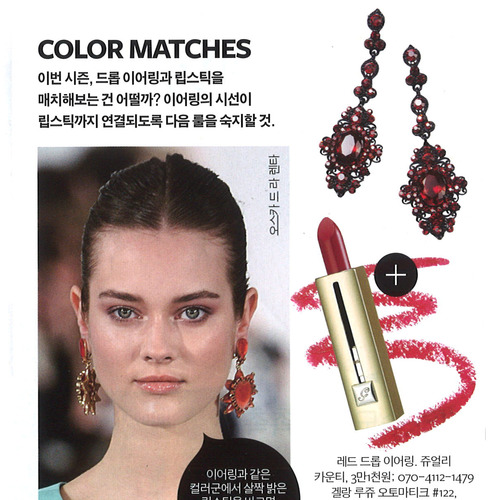 매거진 Instyle[Sparkling Drop Earrings]